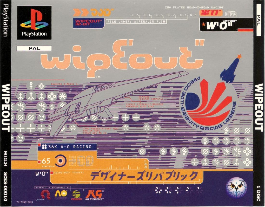 wipeout okladka - Soundtrack z Wipeout oraz Wipeout 2097 - zapowiedź rewolucji na polu muzyki w grach