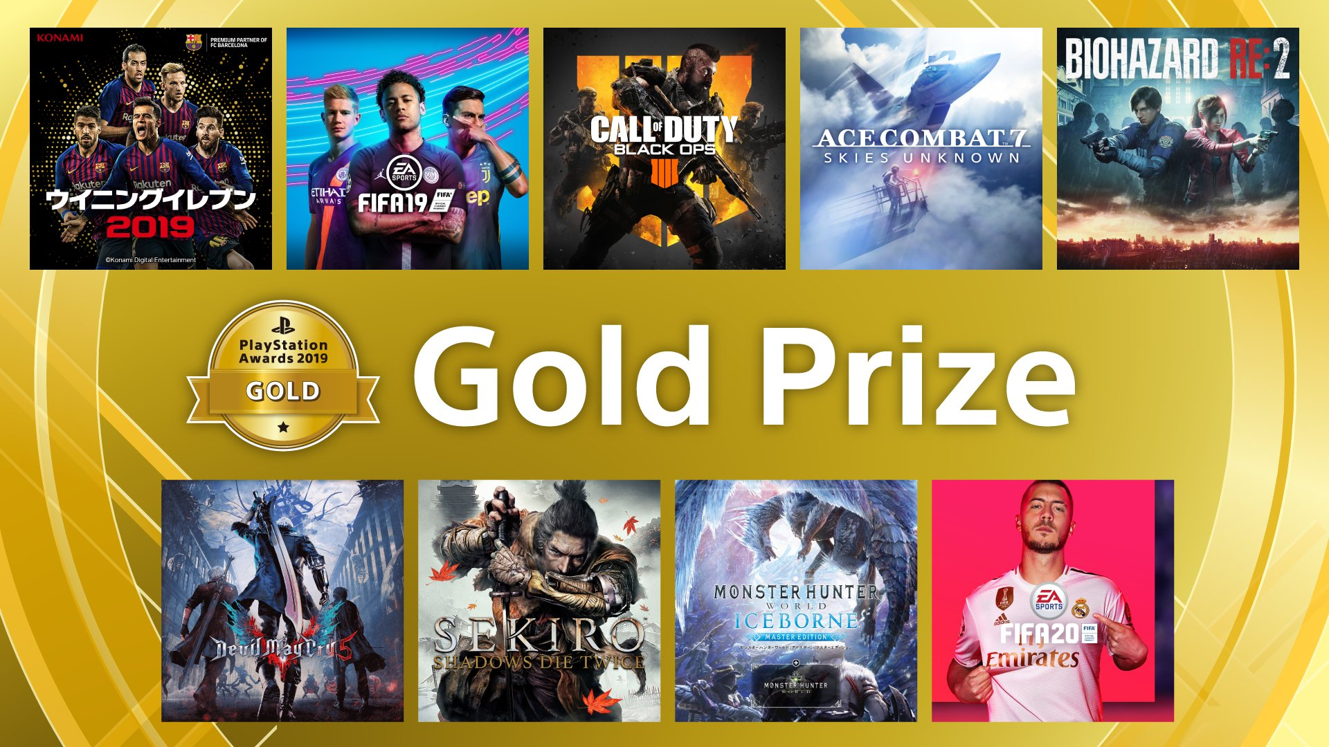 playstation gold prize - To już 25 lat - PlayStation 25th Anniversary!