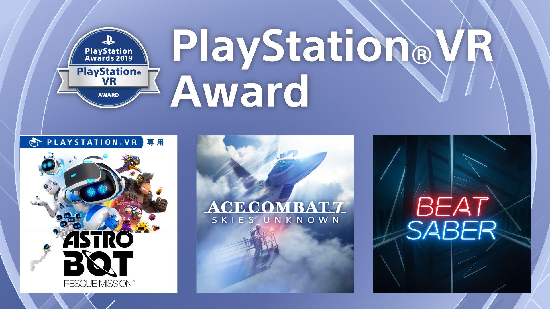 playstation vr award 2019 - To już 25 lat - PlayStation 25th Anniversary!
