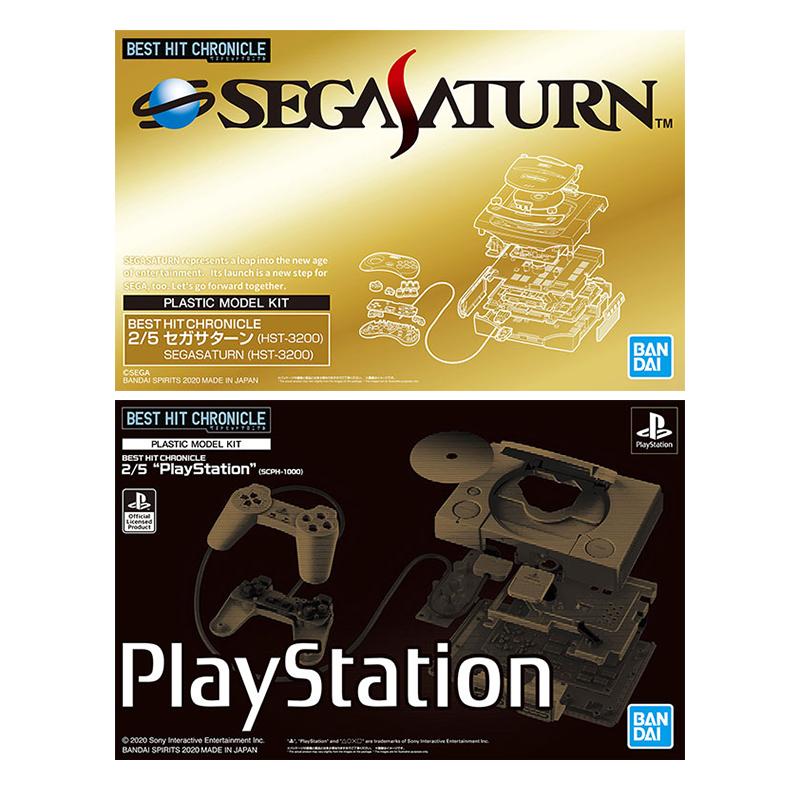 "bandai sega saturn 09 - Modele ""Best Hit Chronicle"" PlayStation oraz Sega Saturn od Bandai"