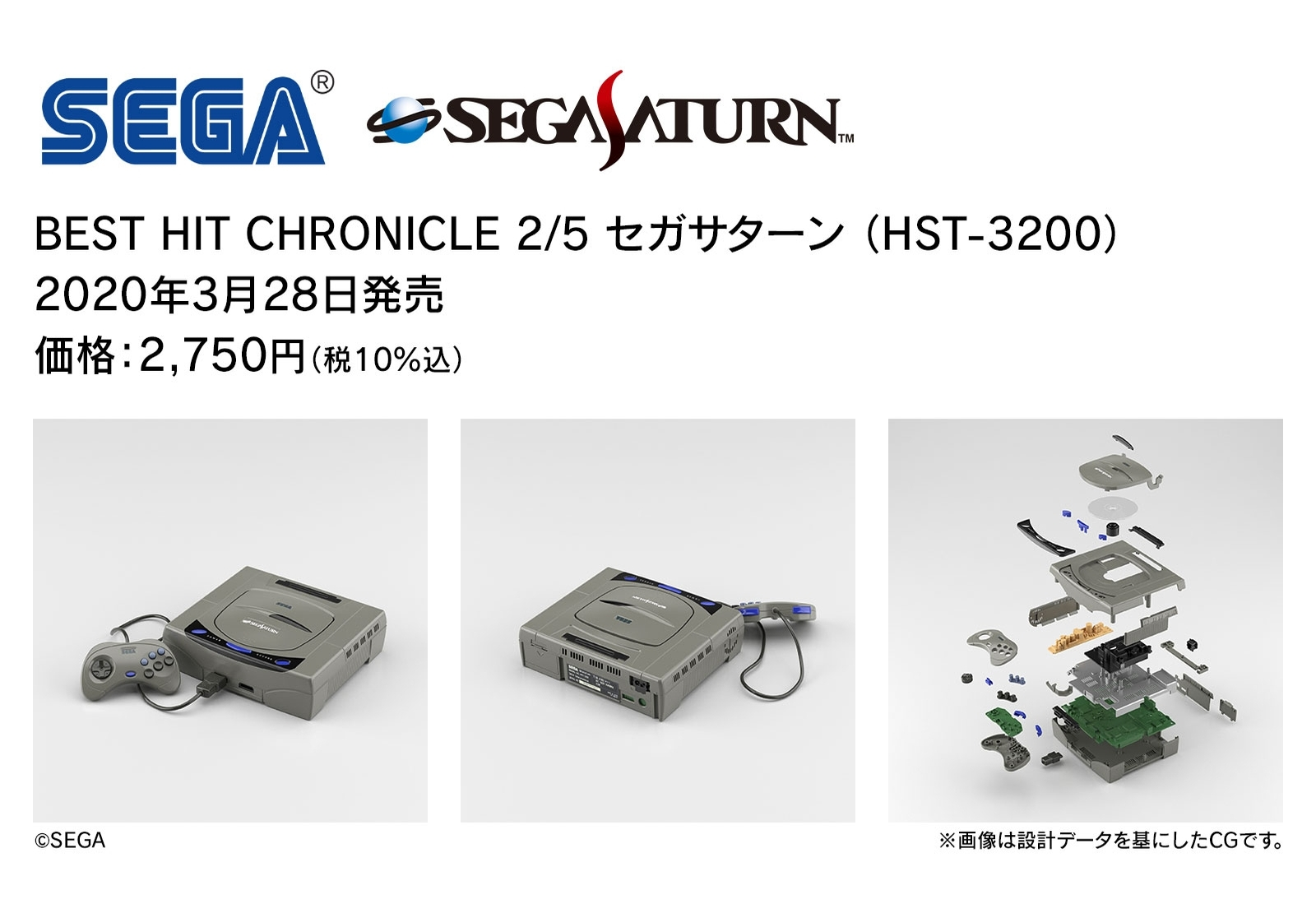 "best hit chronicle baner 2 - Modele ""Best Hit Chronicle"" PlayStation oraz Sega Saturn od Bandai"