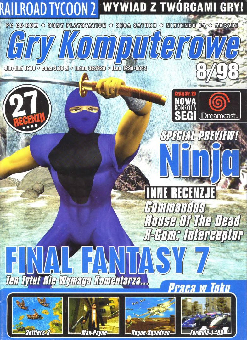 ffvii grykomputerowe cover - Jak oceniano Final Fantasy VII w Polsce w 1997/1998 roku?